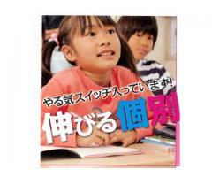 入学試験から補習、カルチャーまで丁寧に教えます